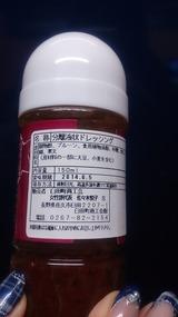 DSC_0234