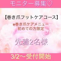 IMG_6762[1]
