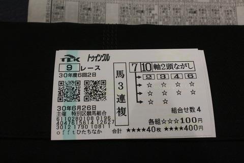 IMG_5213