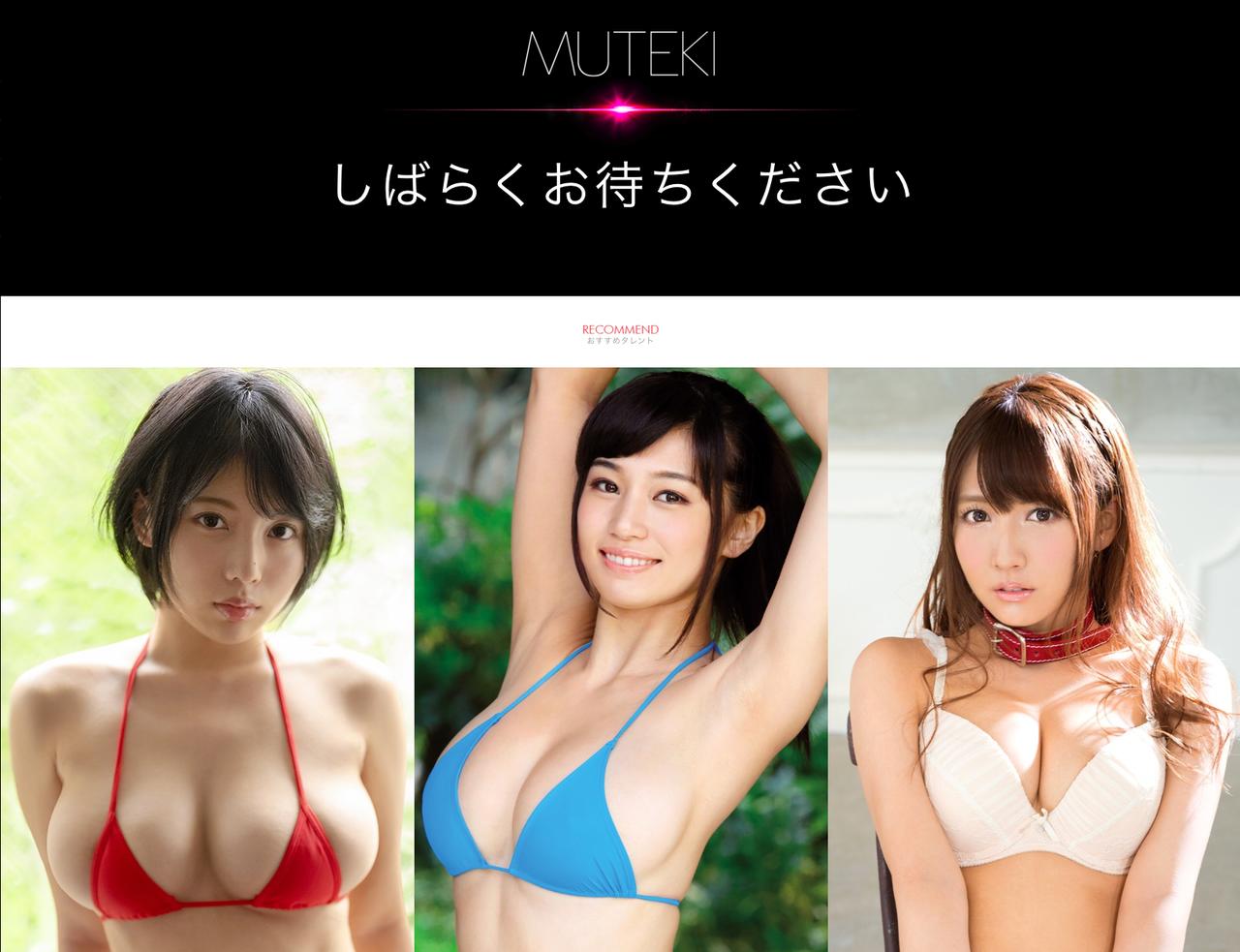 カヲル 位 安 デビュー muteki グラビア 令 カヲル 安 1 和 位 no ランキング