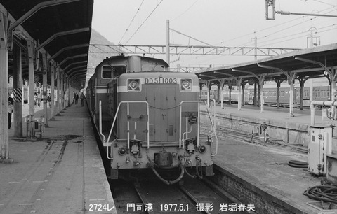 7706835 門司港DD511003