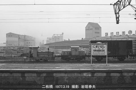 7703932 二枚橋KT+KY