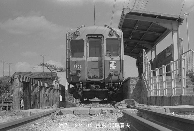 阪神武庫川線1974.10 : 鉄道写真...