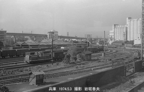 7410116 兵庫駅
