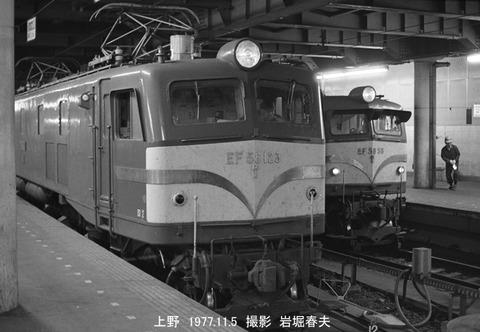 7714613 EF58123上野