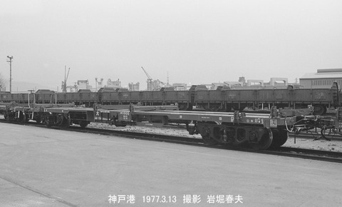 7703724 神戸港 コキ1005