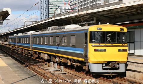 キヤ95-1 ,名古屋sz187