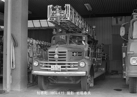 7609606 消防車、高知市