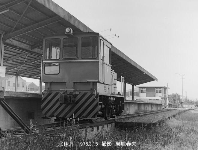 塚口・北伊丹1975-3/15 : 鉄道写...