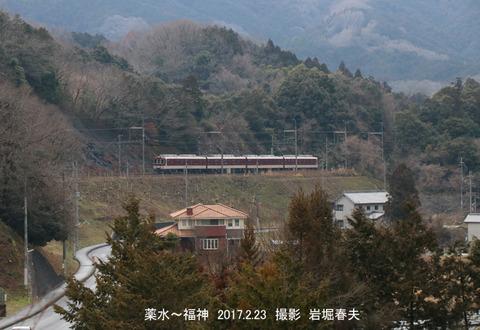 近鉄6049 、福神q2180