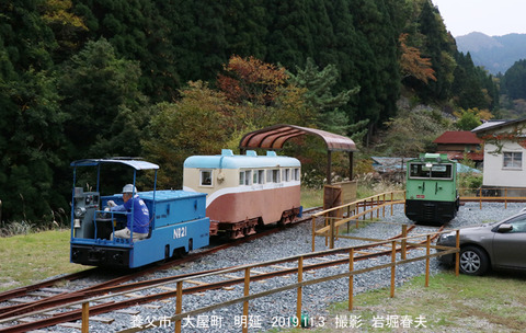 2明延 、一円電車sy948