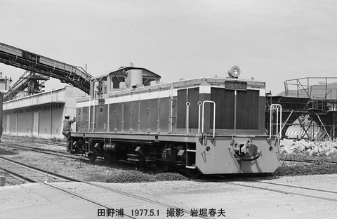 7706904 田野浦DE651