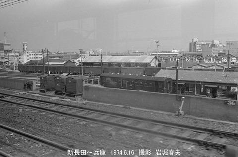 7411415 兵庫貨物駅