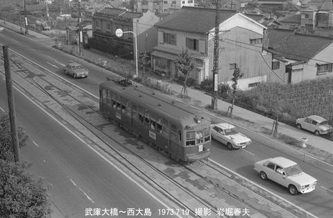 7308602 阪神92、国道線