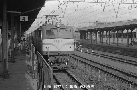 7712104 尼崎EF5874