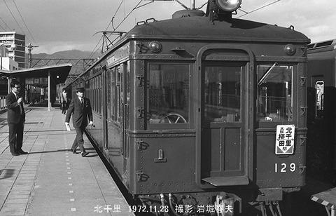 7207106 阪急129北千里