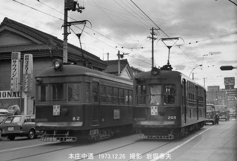 7315308 阪神203本庄中通