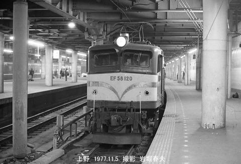 7714617 EF58120上野