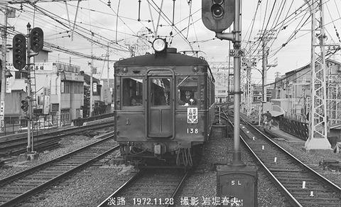 7207117 阪急138淡路
