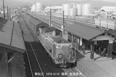 7623033 東松江DD51797