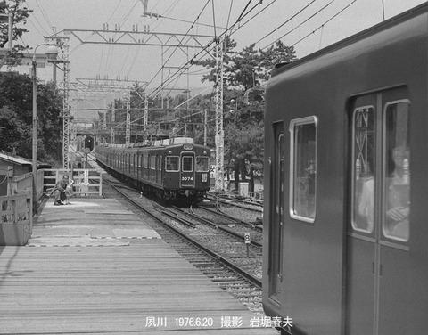 7617326 阪急夙川駅ホーム