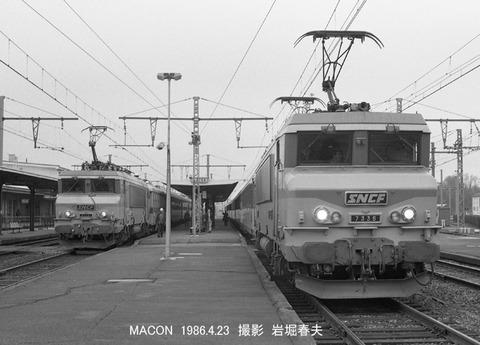 8602709 SNCF EL7336