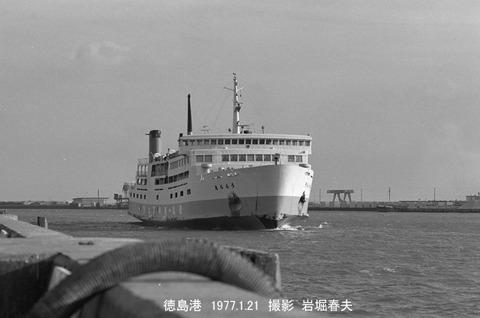 7701020 うらら丸、徳島港