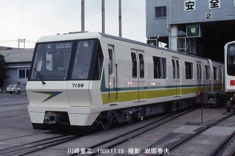 大阪市920918 ,7159