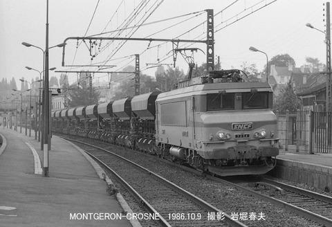 8608925 SNCF BB7334