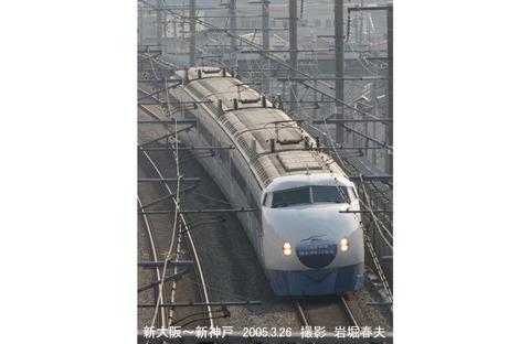 ひかり345 ,HM30年_7917