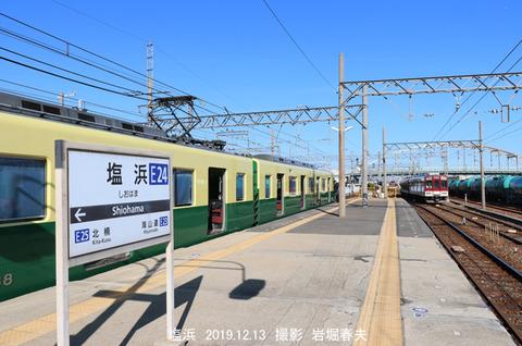 E24塩浜3 sz654