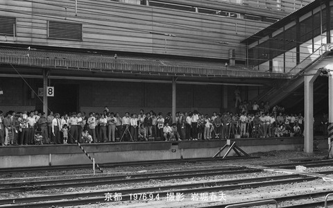 7620228 京都駅ホーム