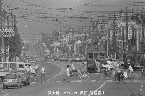 7308508 阪神国道線40