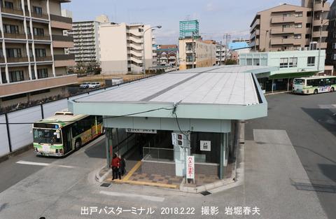 3大阪市 、出戸BTr2197