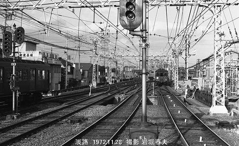 7207112 阪急淡路駅