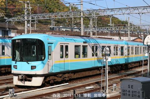 京阪803 ,四宮sy758