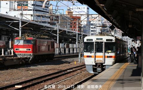 313 ,名古屋sz143