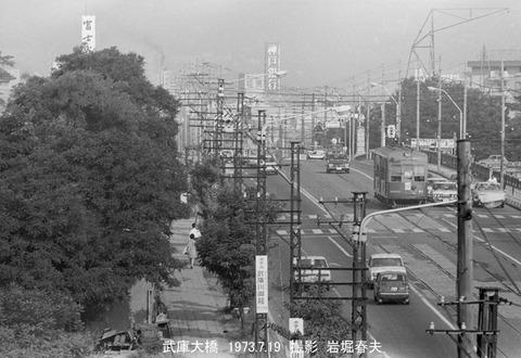 7308410 阪神92武庫大橋