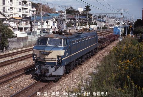 128602 EF6618NA