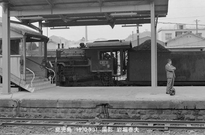 鹿児島のSL : 鉄道写真家 岩堀春...