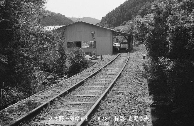 山野線 大川ループ : 鉄道写真家...