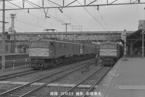 7003034 姫路EF58145