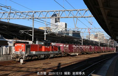 DD511028 ,名古屋sz559