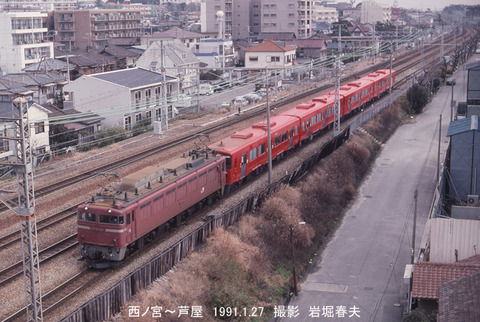 101532 EF81NAキハ200