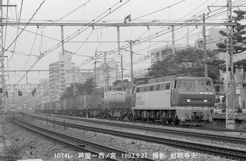 9311606 EF200-16NA