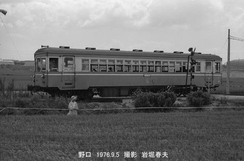 7620707 別府鉄道キハ101