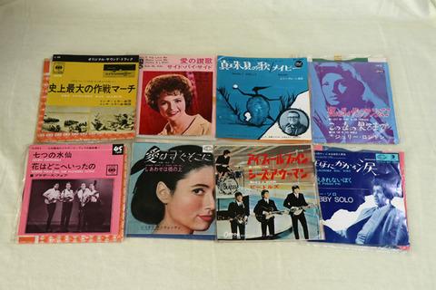 古いレコード03 t2995