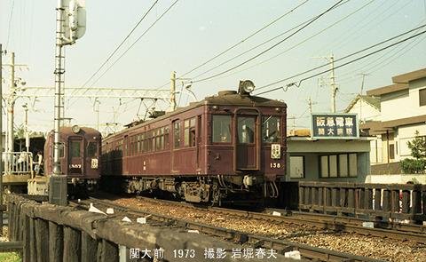 1973 阪急138