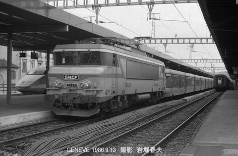 8607207 SNCF7288ジュネーブ