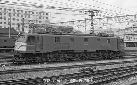 7505414 EF5894京都